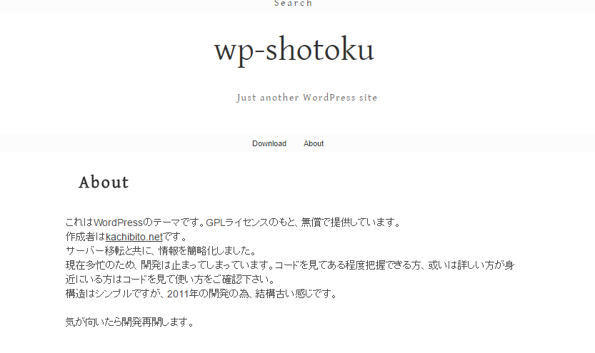 about-wp-shotoku